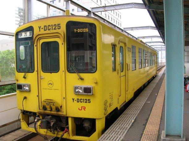 Train%20to%20Imari.jpg